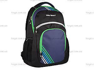 Рюкзак для подростка Kite Sport, K14-881