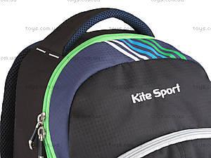 Рюкзак для подростка Kite Sport, K14-881, цена