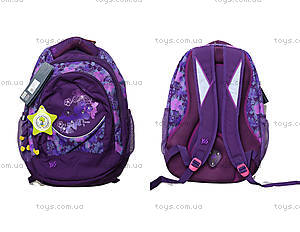 Рюкзак для подростков Flower Fantasy, 551890