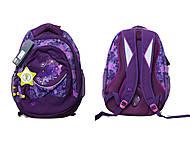 Рюкзак для подростков Flower Fantasy, 551890, купить