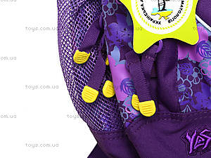 Рюкзак для подростков Flower Fantasy, 551890, отзывы