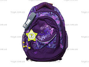 Рюкзак для подростков Flower Fantasy, 551890, цена