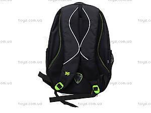 Рюкзак для подростков YES, 551877, купить