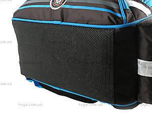 Рюкзак для школьника Hot Wheels, HW14-517K, отзывы