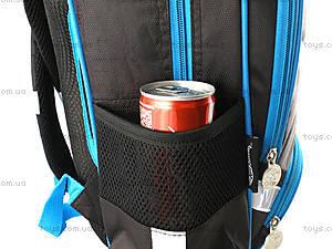 Рюкзак для школьника Hot Wheels, HW14-517K, цена