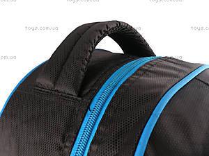 Рюкзак для школьника Hot Wheels, HW14-517K, игрушки
