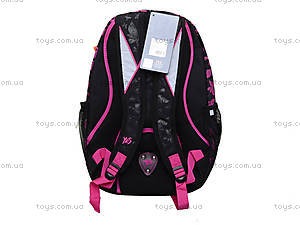 Рюкзак для школы Fly of the butterfly, 551872, фото