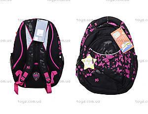 Рюкзак для школы Fly of the butterfly, 551872