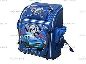 Рюкзак для школы каркасный Cars, 551822, купить