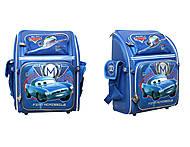 Рюкзак для школы каркасный Cars, 551822, фото