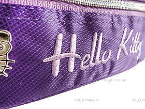 Рюкзак дошкольный Hello Kitty, HK14-506K, детские игрушки