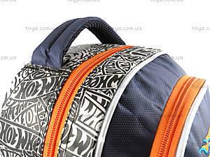 Рюкзак дошкольный Hot Wheels, HW14-507K, фото
