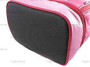 Рюкзак дошкольный «Котята», R14-506K, купить