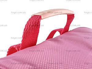 Рюкзак дошкольный «Котята», R14-506K, отзывы