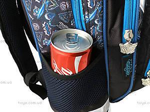 Рюкзак дошкольный Max Steel, MX14-507K, купить