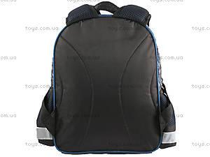 Рюкзак дошкольный Max Steel, MX14-507K, отзывы