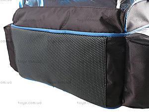 Рюкзак дошкольный Max Steel, MX14-507K, игрушки