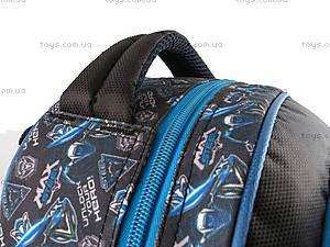 Рюкзак дошкольный Max Steel, MX14-507K, детские игрушки