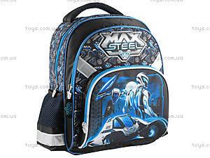 Рюкзак дошкольный Max Steel, MX14-507K