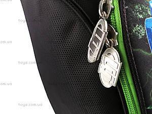 Рюкзак дошкольный Monsuno, MS14-506K, фото