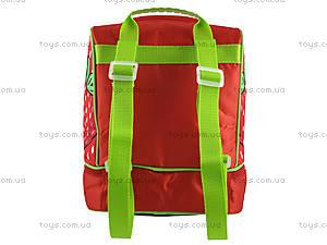 Рюкзак дошкольный Pop Pixie, PP14-506K, отзывы