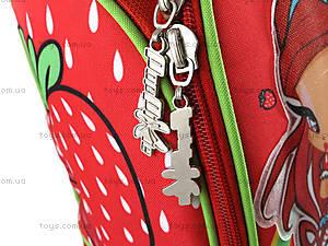 Рюкзак дошкольный Pop Pixie, PP14-506K, цена