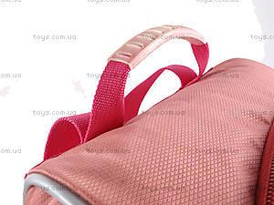 Рюкзак дошкольный Popcorn, PO14-506K, купить