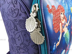 Рюкзак дошкольный Princess, P14-506K, отзывы