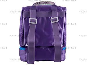 Рюкзак дошкольный Princess, P14-506K, цена