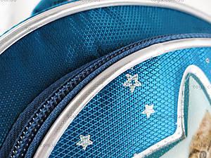 Рюкзак дошкольный Rachael Hale, R14-508K, купить