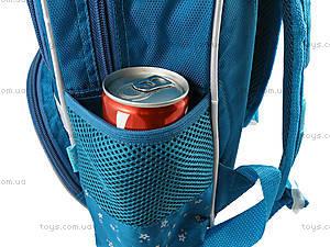 Рюкзак дошкольный Rachael Hale, R14-508K, фото