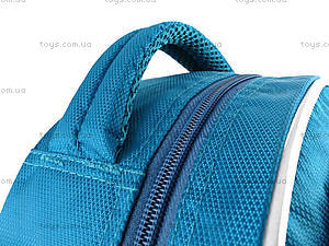 Рюкзак дошкольный Rachael Hale, R14-508K, цена