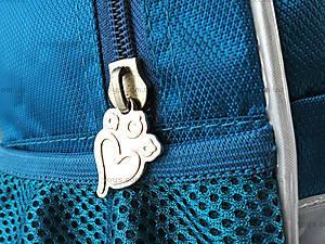 Рюкзак дошкольный Rachael Hale, R14-508K, детские игрушки