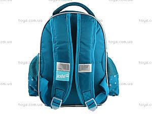 Рюкзак дошкольный Rachael Hale, R14-508K, магазин игрушек