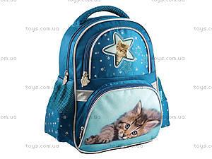 Рюкзак дошкольный Rachael Hale, R14-508K
