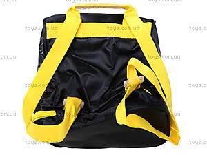 Рюкзак дошкольный Transformers, TF14-506K, купить