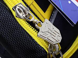 Рюкзак дошкольный Transformers, TF14-506K, отзывы