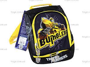 Рюкзак дошкольный Transformers, TF14-506K, цена
