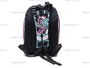 Рюкзак эргономичный с поролоновой спинкой, MHBB-MT1-955, купить