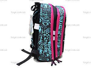 Рюкзак эргономичный с поролоновой спинкой, MHBB-MT1-955, отзывы