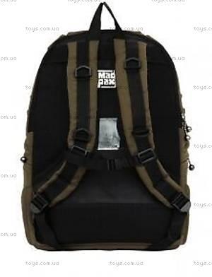 Модный рюкзак цвета Green, KAA24484639, купить