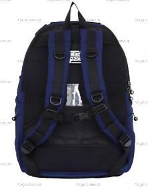 Синий рюкзак для мальчика-школьника, KAA24484636, фото