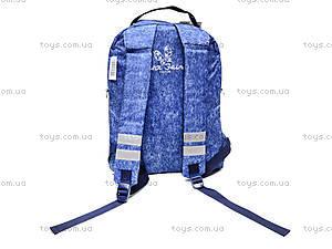 Рюкзак «Феи Винкс», WXBB-UT2-705, купить