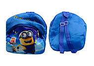 Детский ранец с героями, 5 видов, 555-70, детские игрушки
