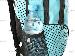 Рюкзак Hello Kitty, голубой, HK14-812-2K, купить