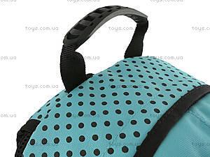 Рюкзак Hello Kitty, голубой, HK14-812-2K, фото
