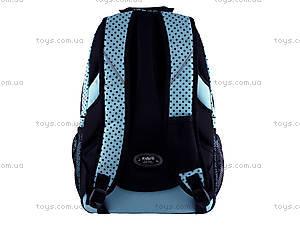 Рюкзак Hello Kitty, голубой, HK14-812-2K, цена
