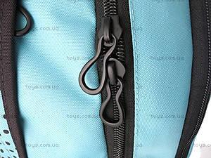 Рюкзак Hello Kitty, голубой, HK14-812-2K, детские игрушки