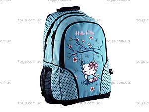 Рюкзак Hello Kitty, голубой, HK14-812-2K