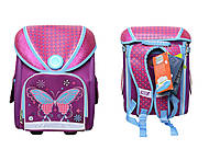 Рюкзак каркасный Butterfly, 551835, отзывы